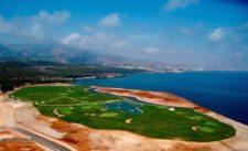 Golf D'Atalayoun Practice Academy