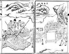 China Reclama Origen del Golf