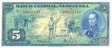 Billete de 5 Bolívares de 1966