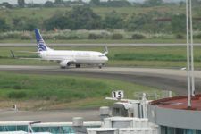 Aeropuerto Río Hato promoverá 'Perla del Pacífico' (cortesía 1.bp.blogspot.com)