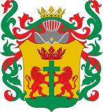 Escudo colonial de Cartagena de Indias