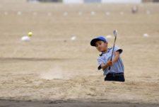 El Golf Como Herramienta De Vida 1