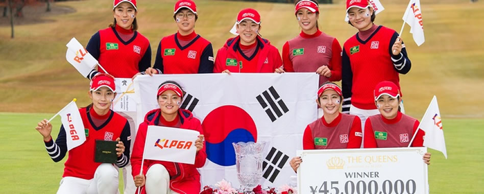 Corea se impone en el torneo de las Reinas