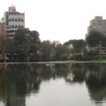 Experiencias con una laguna de oxidación en la mitad de uno de los distritos más exclusivos de Lima, Perú y su impacto ambiental favorable